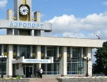 Аэропорт «Липецк» - реконструкция и строительство нового аэровокзала