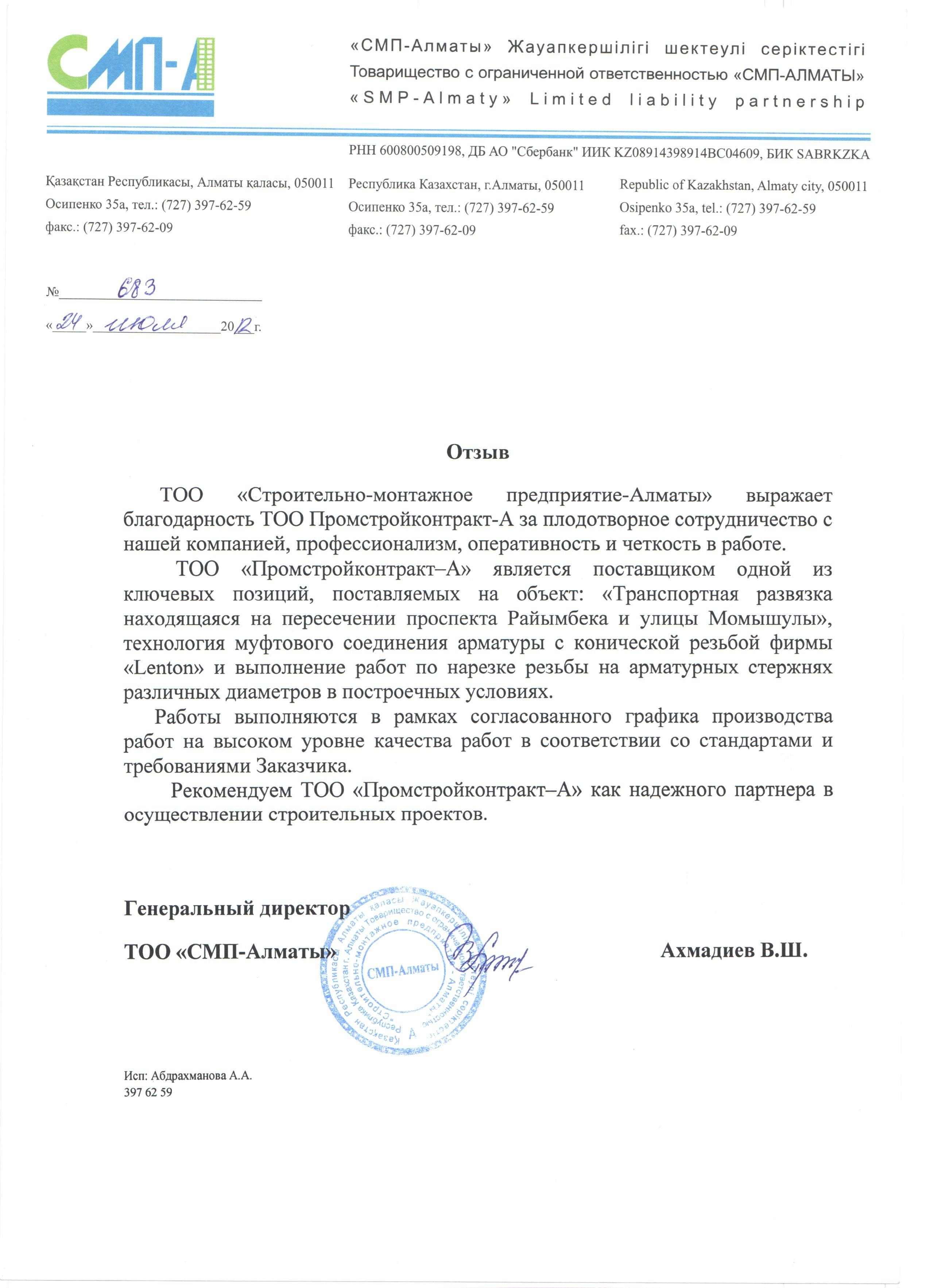 Новости ТЕЛЕПОРТРФ