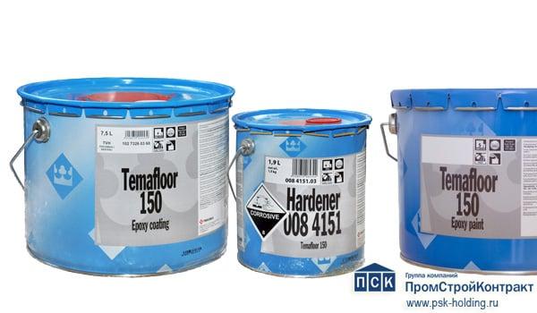 Двухкомпонентная краска для бетона екатеринбург гидроизоляция оголовка колодца