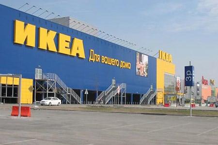 ТЦ «IKEA» (Москва