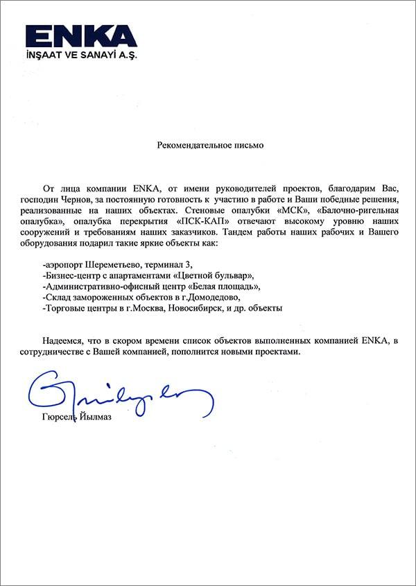 Хорошая платная клиника в москве форум